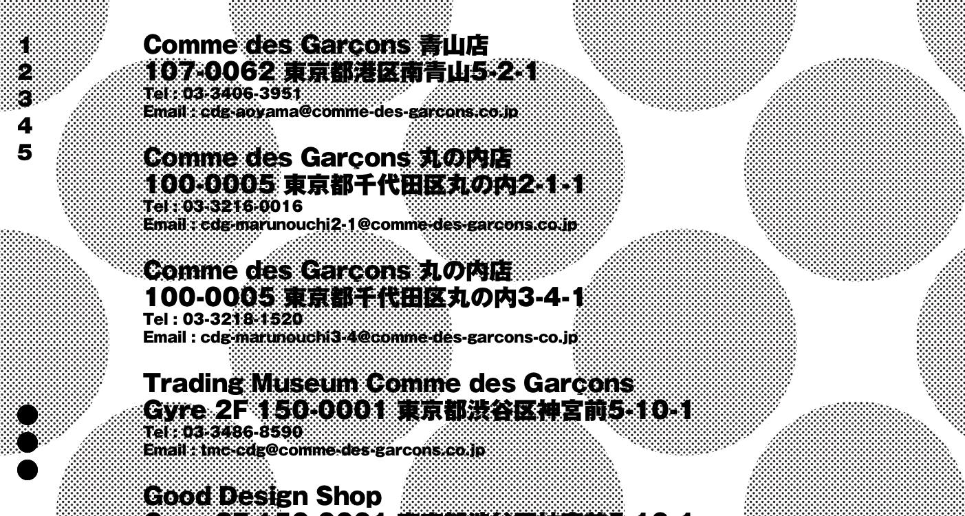 Comme des Garçons Designer Online Women's On Sale17,+ followers on Twitter.
