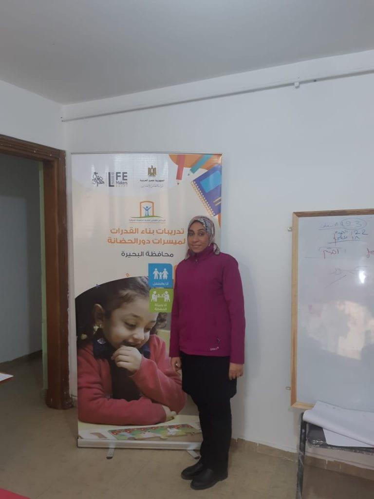 Marwa standing