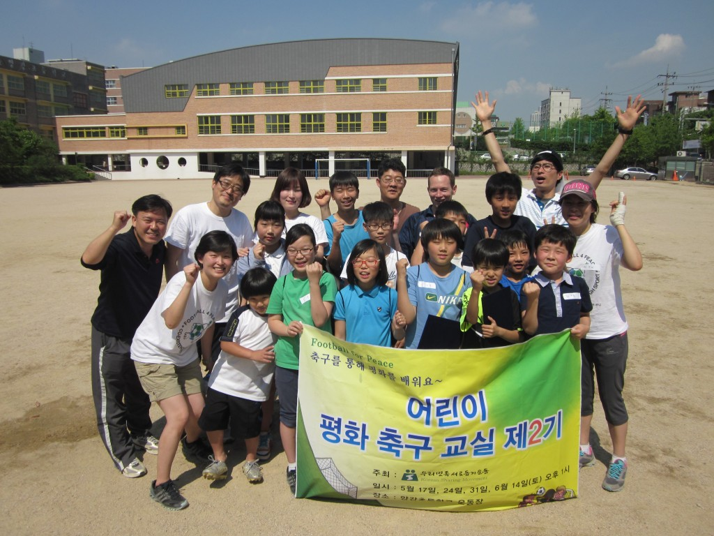 Korea2014 (6)