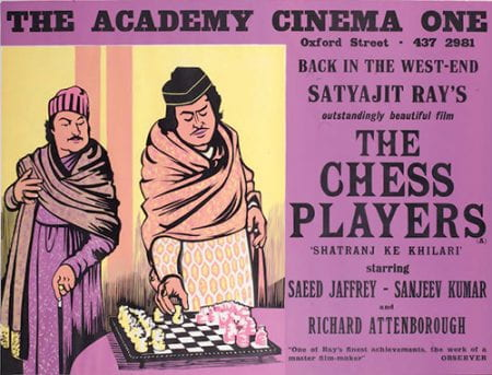 A purple and yellow cinema poster for a Satyajit Ray film called 'The Chess Players' on at The Academy Cinema One, Oxford Street (no date). Graphic design by Peter Strausfield. One of three posters donated to the University of Brighton Design Archives.