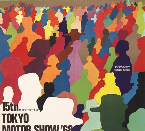 A colourful poster depicting silhouette people for the 15th Tokyo Motor Show '68. Designers: Keisuke Nagamoto and Seitaro Kuroda. Taken from the Icograda Archive housed at the University of Brighton Design Archives.