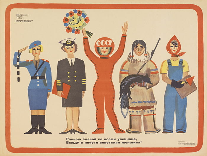 A colour poster from Russia from 1969, depicting five different professional Russian women. Artist: V. Menshikov. Taken from the ICOGRADA (International Council of Graphic Design Associations) Archive housed at the University of Brighton Design Archives.