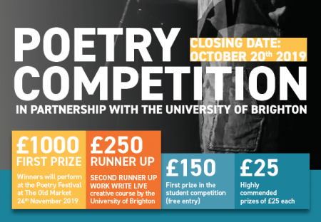 poetry competition poster