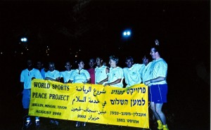 F4P Israel 2001 77
