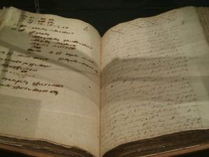 Principia_manuscript