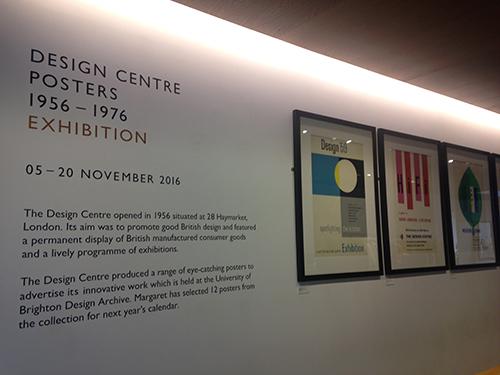exhibition1sm