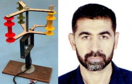Model wind turbine and Husain