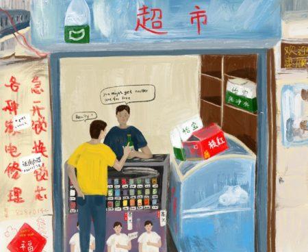 Illustration depicting scene in a supermarket