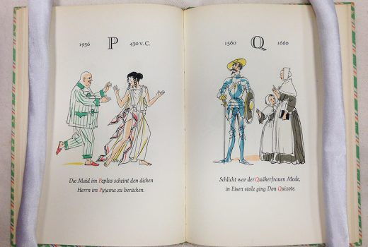 P & Q 'The damsel in the peplos seems scolding- The gentleman, in pajamas to charm.