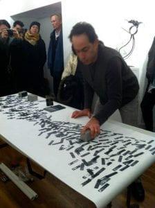 Ram Samocha drawing Performance 2015