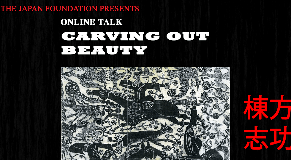 Carving Out Beauty Poster