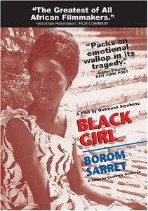 Poster for Black Girl
