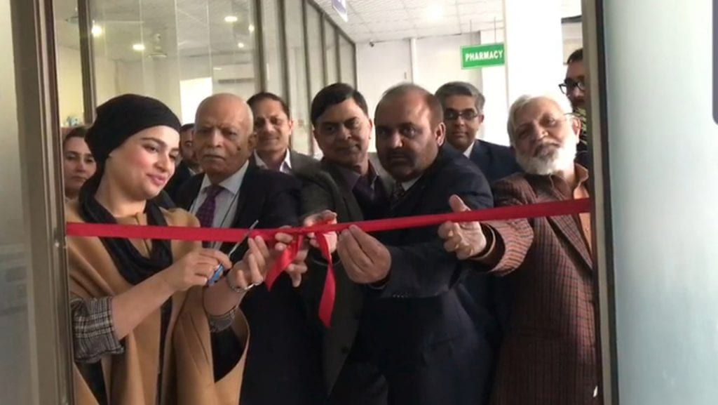 Humeira cuts the ribbon for Pakistan's first podiatry institute