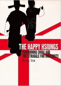 happyhsiungs