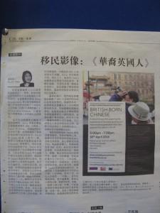China-UKtimes