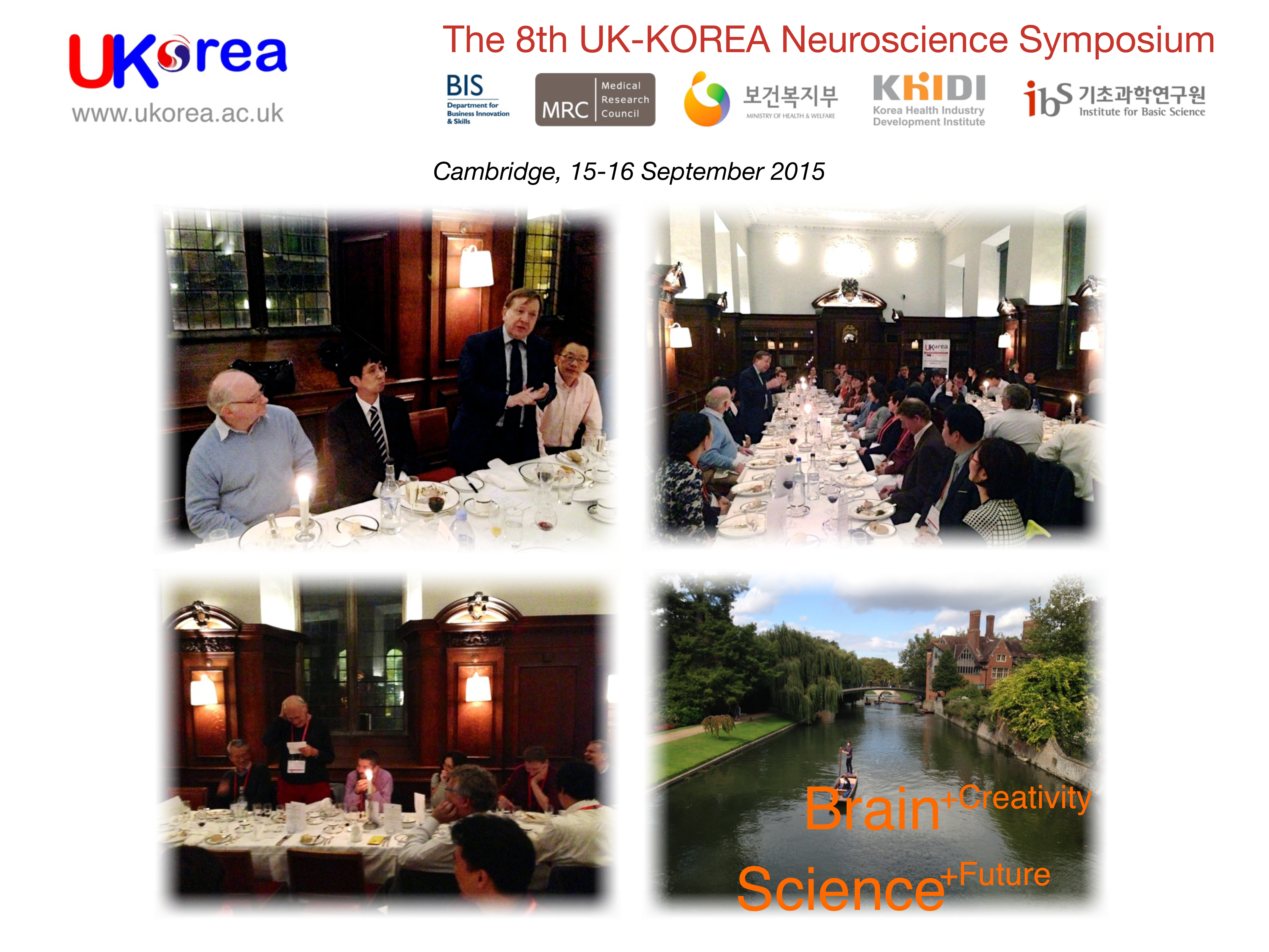 8TH UKOR2015