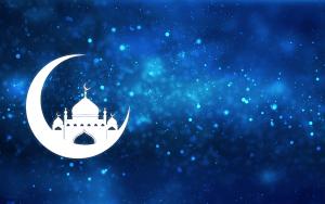 Ramadan Kareem: celebrate and learn