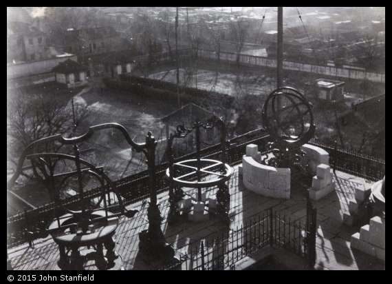 Black and white photograph shows esuit-made instruments at the Imperial Observatory in 1945