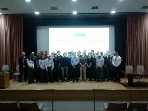 Verification and Validation Workshop