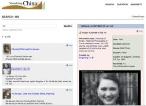 Visualising China demo screen shot showing list of search results and a record about Lily Ho