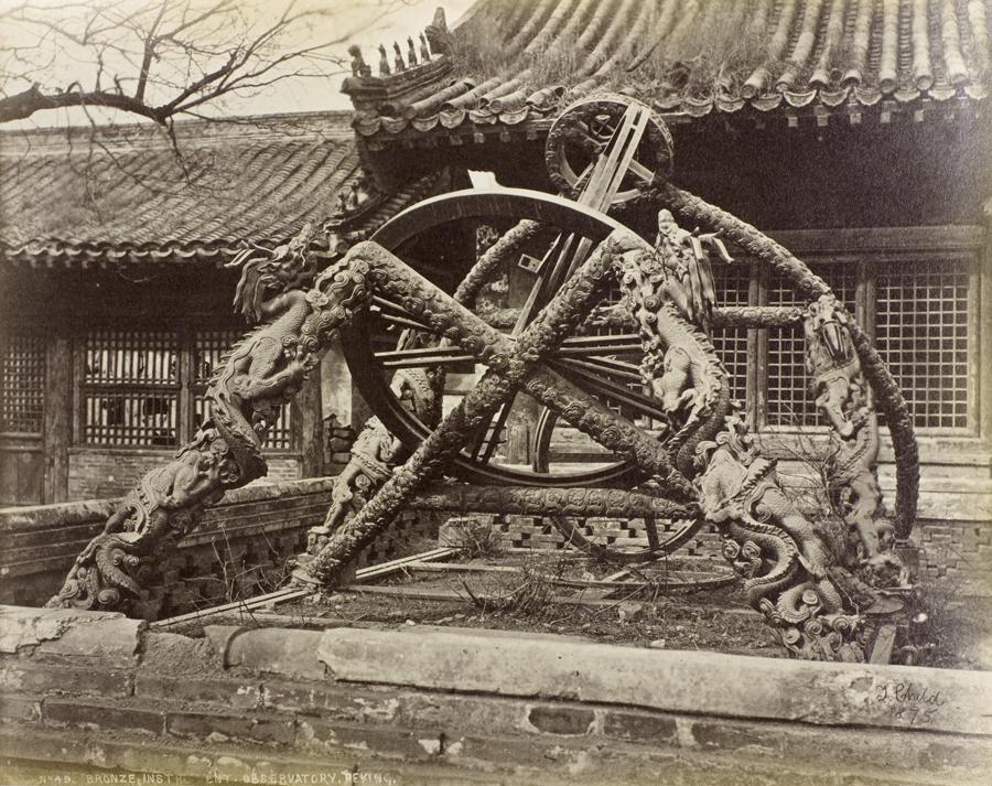 Bronze armillary, Peking Observatory, 1875