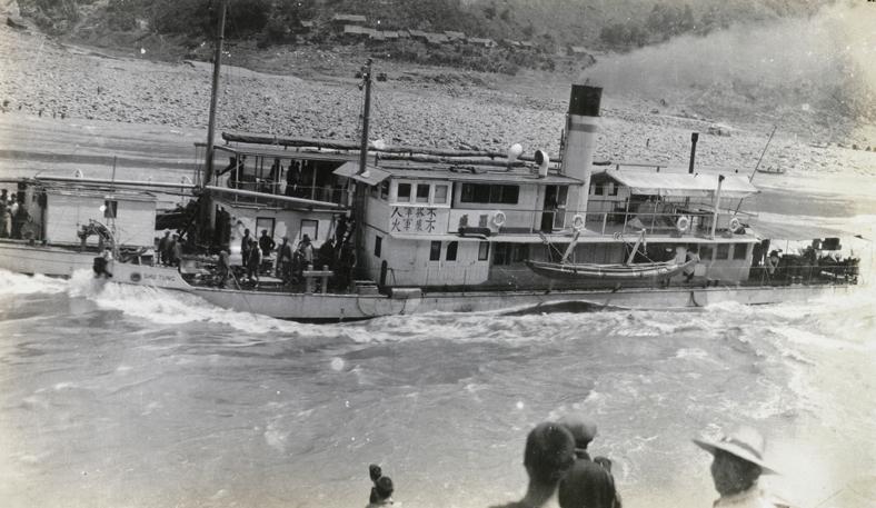 S.S. Shu Tung on Yangtze River
