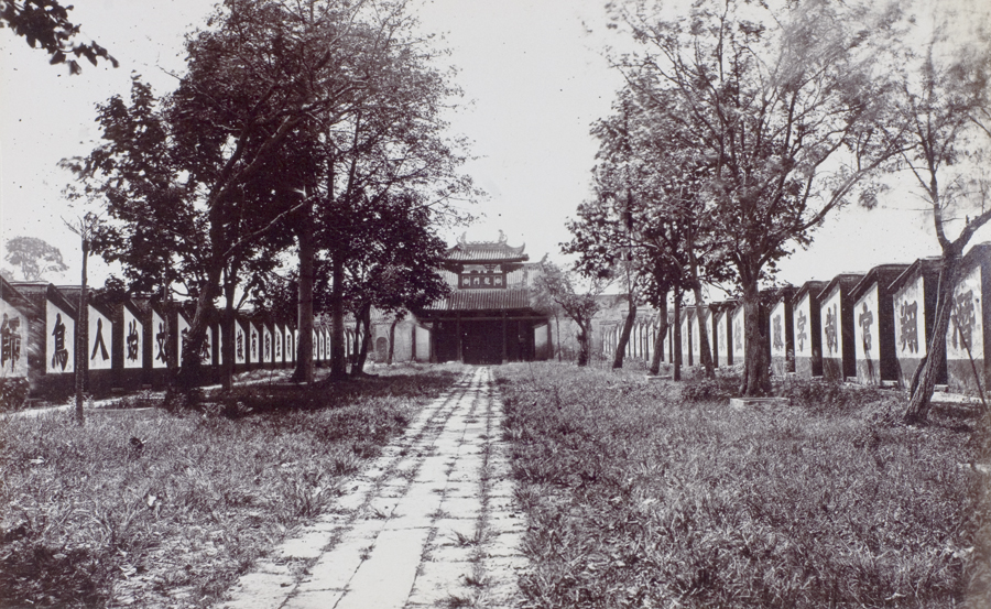 The Imperial examination cubicles, Koong Yuin, Canton, c.1875