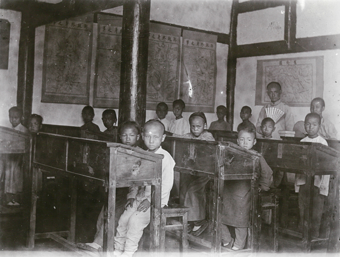 Juniors at Mr Large's school, c.1908