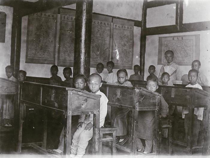 Juniors at Mr Large's school, c.1908