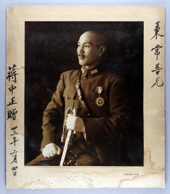 Chiang Kai-shek, February 1943