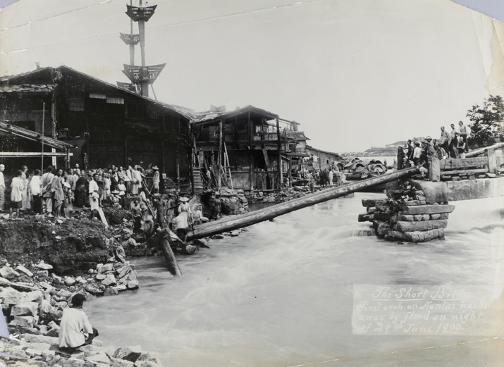 The flood damaged 'Short Bridge', Foochow, 1900