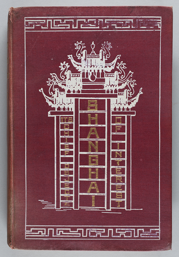 Cover of Darwent's Shanghai (2nd edition, 1920).