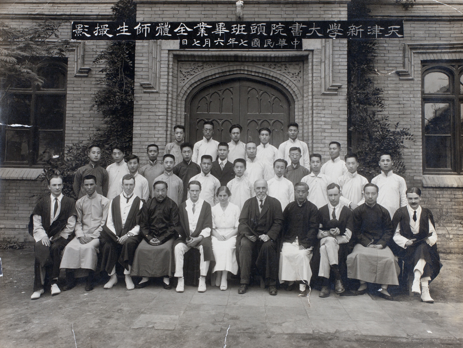 Faculty and first graduating class of Tienstin University of New Learning, 1918
