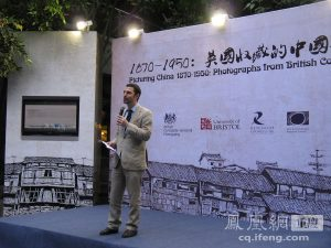 Deputy British Consul General Benedict Mann opens the exhibition