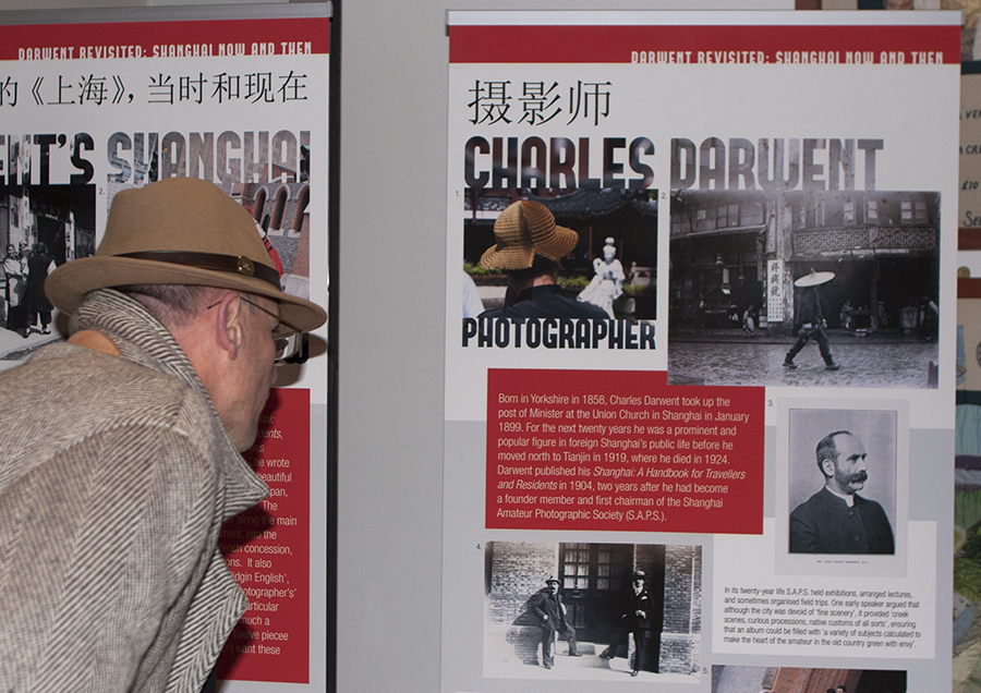 A visitor at Darwent Revisited: Shanghai now and then. Photograph by Jamie Carstairs.