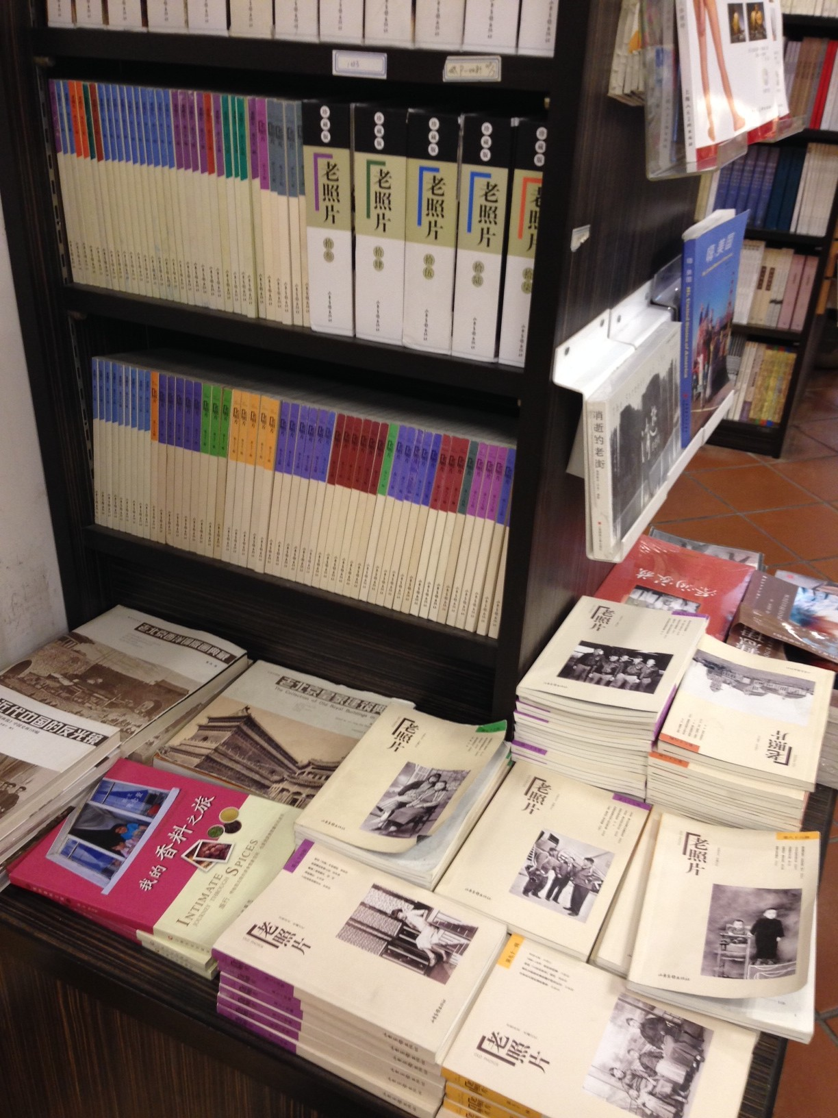 Copies of the magazine Lao zhaopian (Old Photographs) in a Fuzhou road bookstore, Shanghai, Feburary 2014