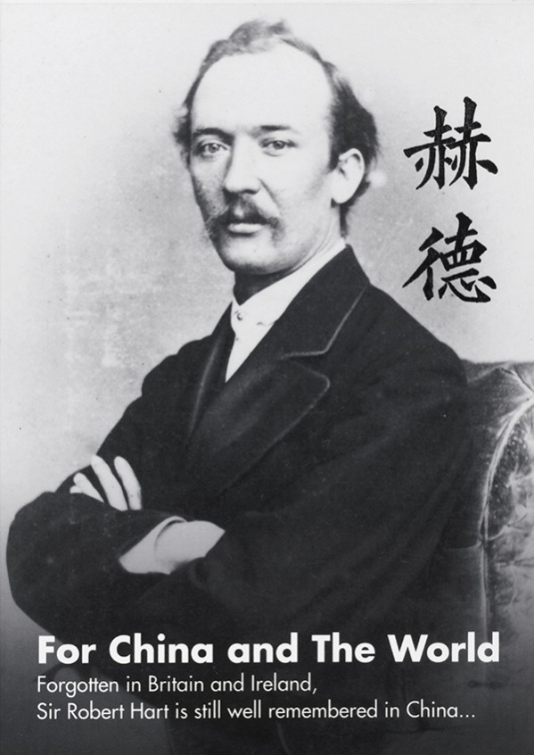 For China and the World – a film about Sir Robert Hart by Calling the Shots.