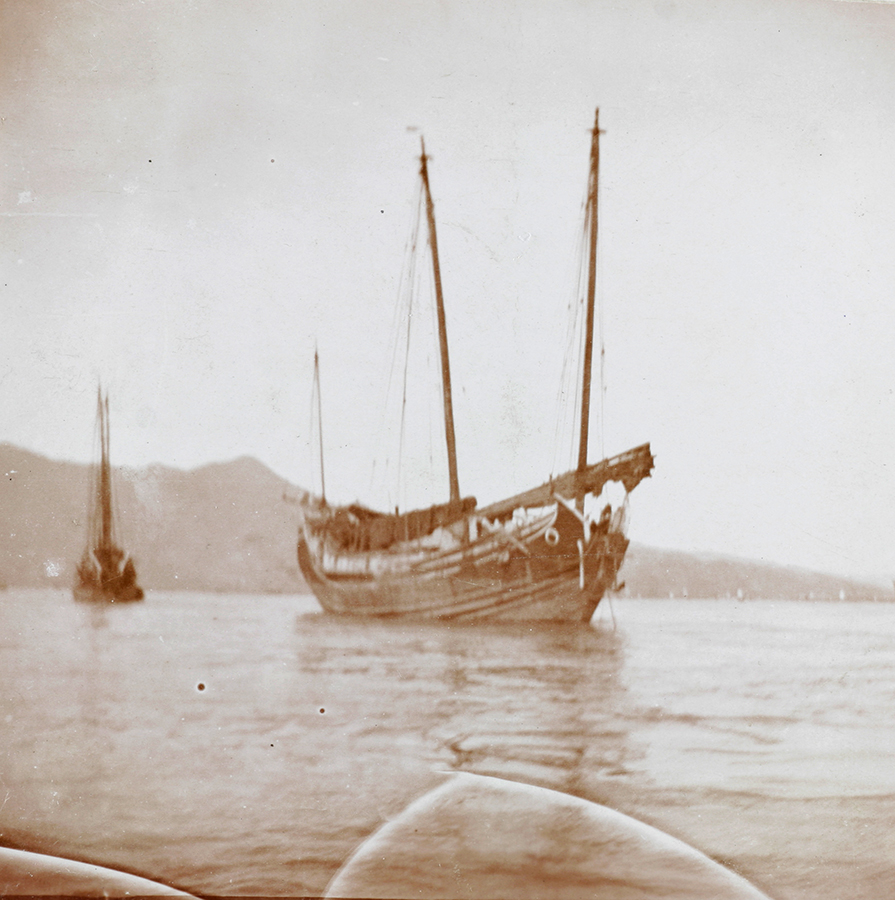 Min River, Foochow, 1890s. From the Oswald collection. Os05-004. © 2008 SOAS