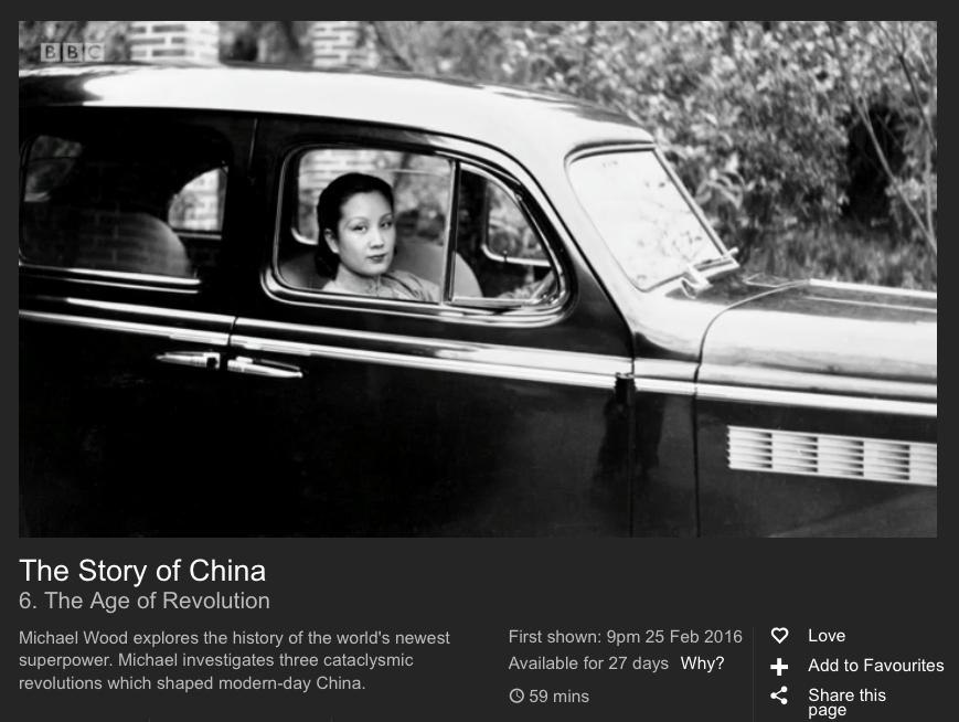 Lan Yezhen in a 1937 Buick. Fu collection, Fu01-011.