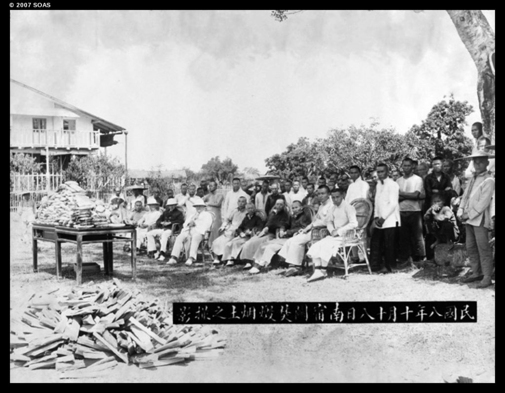 Burning opium at Nanning in 1920, Hedgeland collection, he03-076, © 2007 SOAS