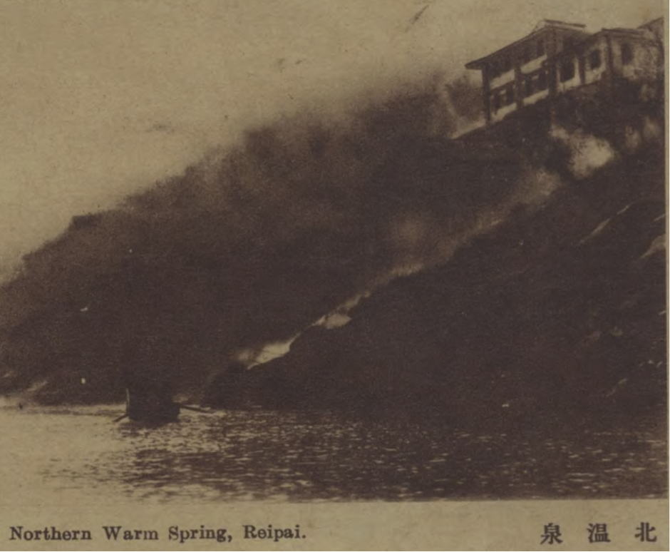 Fig. 2 View of Northern Hot Springs Park from Jialing River. Source: Lang Jingshan.,Chuan zhongming sheng xuanji: Beiwenquan [Selections of Scenic spots in the middle of Sichuan Province]. Xingguang (Singapore), no.1 (1939): 36