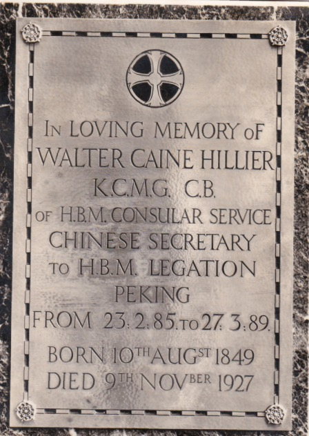 16. Walter Hillier, memorial plaque, British Legation, Peking.