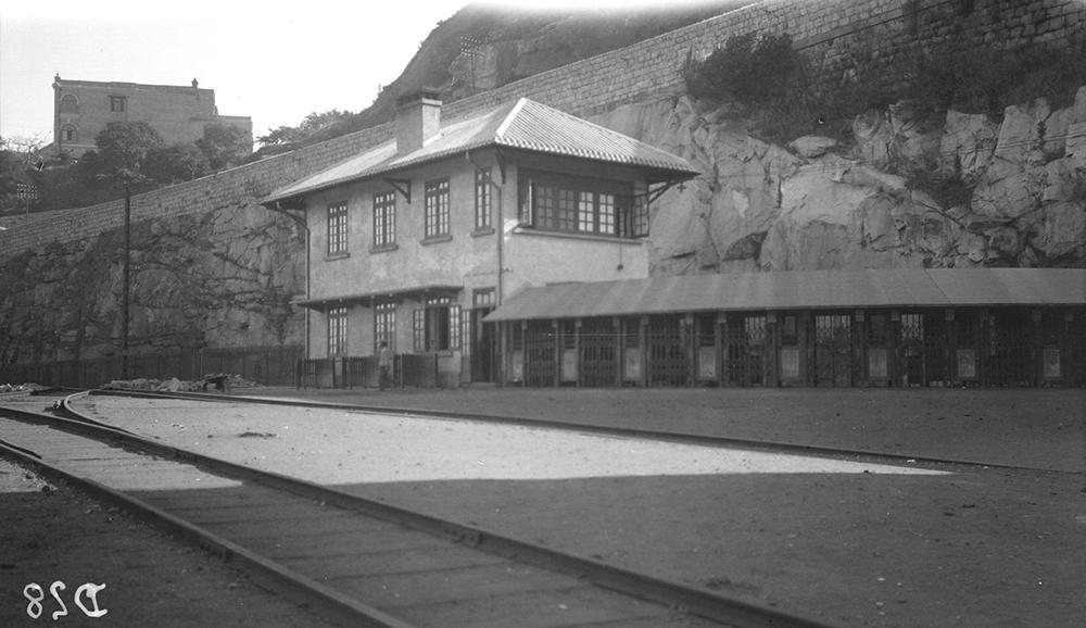 Taikoo Dockyard and Engineering Company Gatehouse, Hong Kong, 1919-1920.  Photograph by G. Warren Swire.  HPC ref: Sw04-041.  © 2007 John Swire & Sons Ltd.