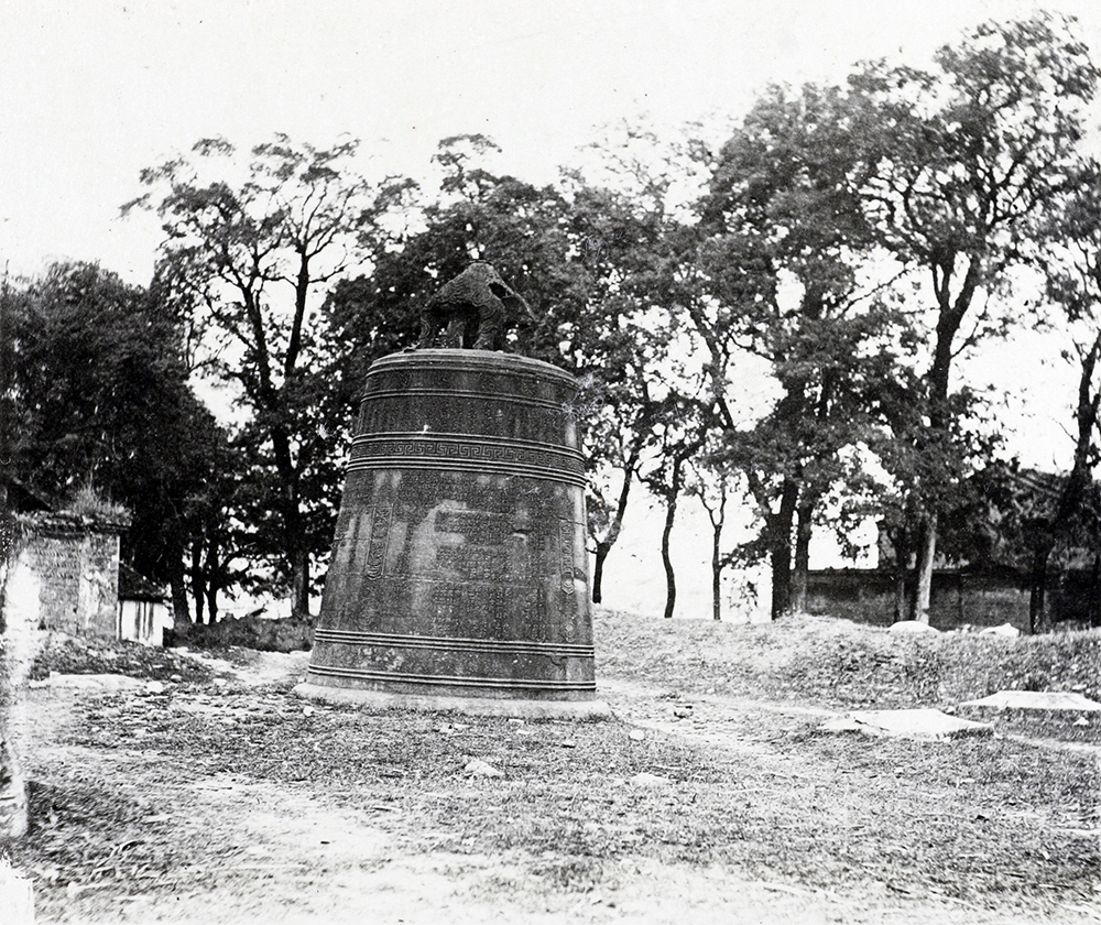 Large bell on the site of a temple. Banister family Collection, Ba04-38, © 2008 Peter Lockhart Smith