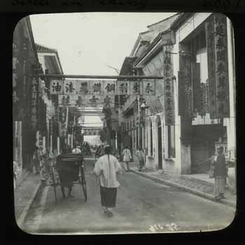 2.  Street in Peking. Photograph by Walter Hillier. Probably taken in the late 1880s before Hillier's appointment as Consul-General to Korea in 1890 (Royal Geographical Society, SOOO25562).