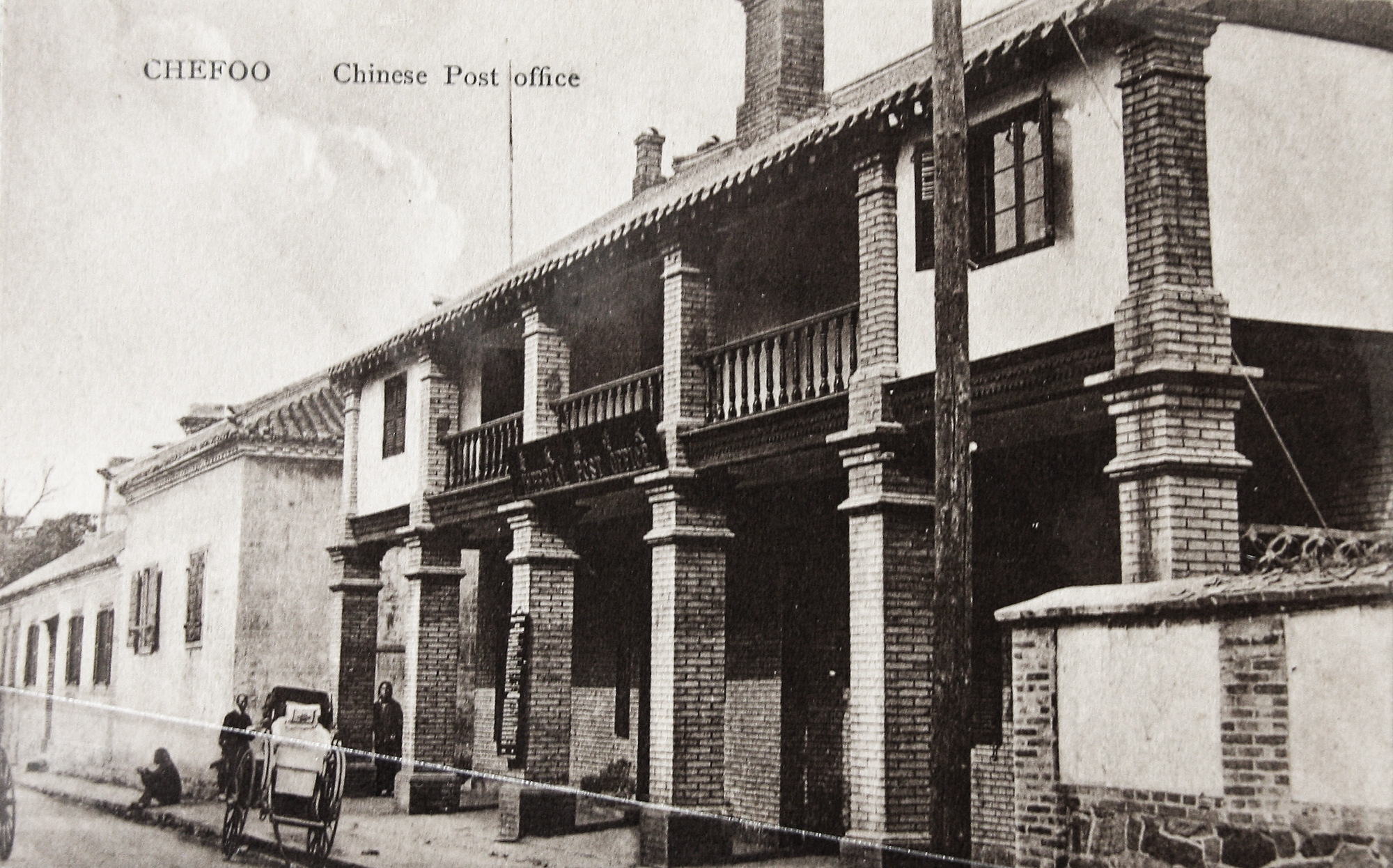 Chinese Post Office, Chefoo. Post card courtesy of Lin Weibin.