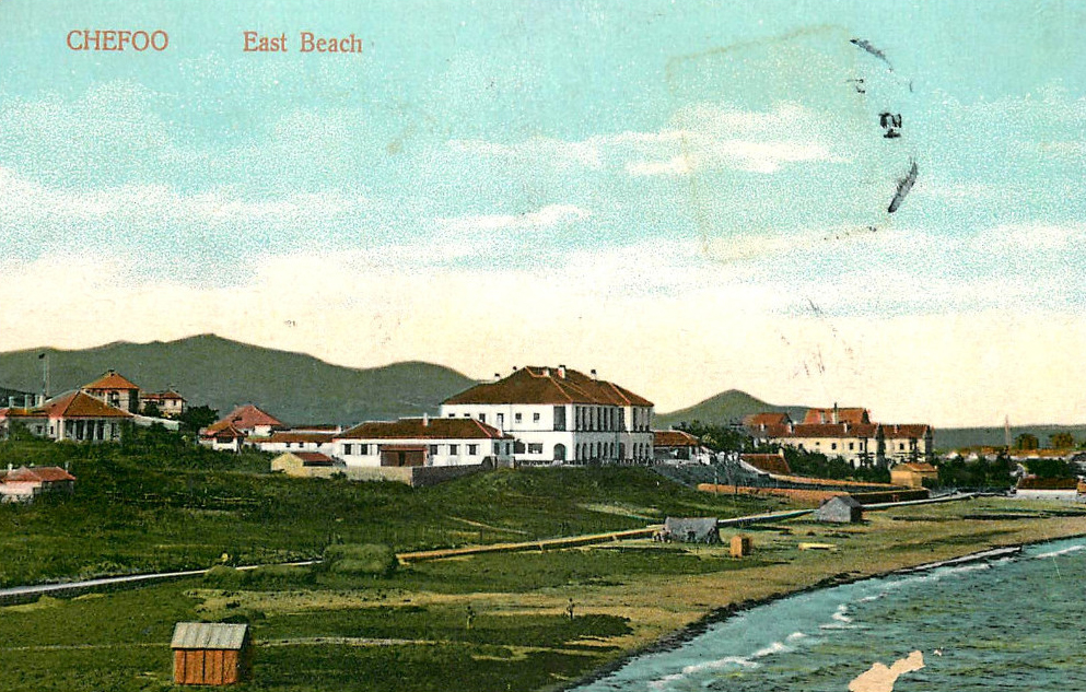 """The Family Hotel"" in Chefoo, owned by my great-grandparents. The C.I.M. Boys' School is on the right. Postcard courtesy of Lin Weibin."