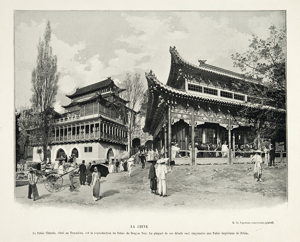 "'Le Palais Chinois' from ""Le Panorama: Exposition Universelle [de] 1900"" (Paris: 1900). Note the depiction of 'Chinese visitors'. (Image courtesy of University of Bristol Library, Special Collections)."