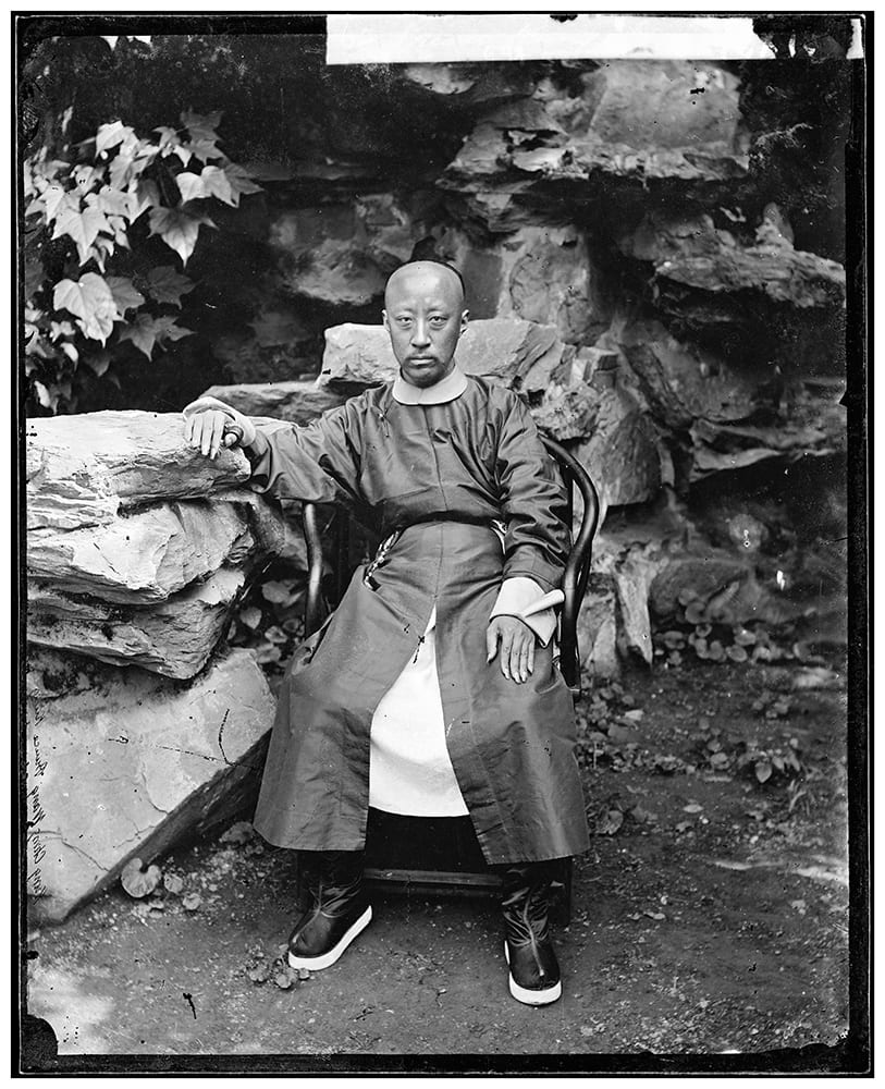 Fig. 2. Listed as 'Prince Kung, China', this is a formal portrait of Prince Gong, sixth son of Prince Daoguang, Illustrations of China, I, plate 1. Photograph by John Thomson, negative no. 692. Credit: Wellcome Collection. CC.BY.