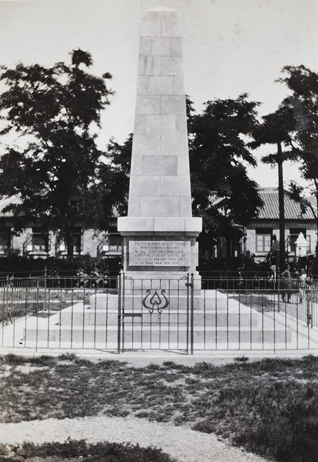 "First World War memorial, Weihaiwei. The inscription on the front reads: ""TO THE MEMORY OF ALL THOSE WHO FORMERLY RESIDED IN THIS TERRITORY WHETHER STATIONED OR AT SCHOOL OR OTHERWISE WHO GAVE THEIR LIVES IN THE GREAT WAR 1914-1918"". Historical Photographs of China ref: BL04-71."